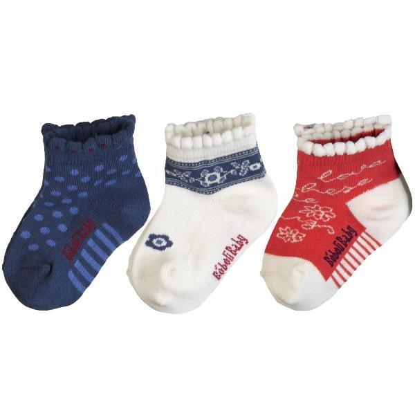 Bóboli Mädchen Socken 3er Pack blau/orange Gr. 19-27